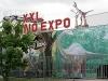 Dínók az Expo Centerben