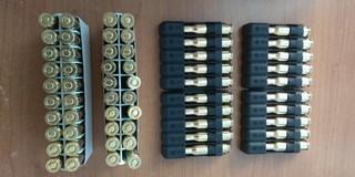 Lőszereket találtak egy kocsi csomagtartójában Udvarnál