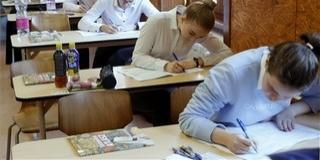 Nem kell megismételni a történelem írásbeli vizsgát