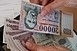 A családok átlagosan 46 760 forintot költenek karácsonykor