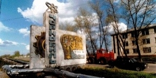 Tíz napja nem tudják eloltani a tüzet a csernobili tiltott övezetben