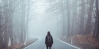 Sűrű köd telepszik az országra éjszaka