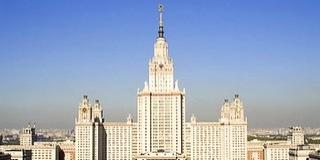 200 ösztöndíjas helyet kínál magyar diákoknak Oroszország